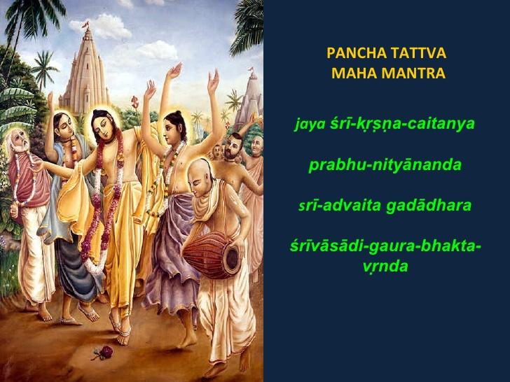 Sri Chaitanya Vaishnava Sanga